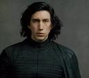 Lyonel Snape