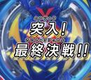 Beyblade Burst Evolution - Episode 50