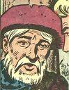 Charlie Weaver (Earth-616) from Kid Colt Outlaw Vol 1 42 0001.jpg