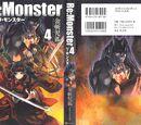 Re:Monster Volume 4/Illustrations
