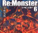 Re:Monster Volume 6/Illustrations