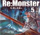 Re:Monster Volume 5/Illustrations