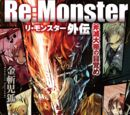 Re:Monster Gaiden/Illustrations