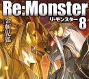 Re:Monster Volume 8/Illustrations