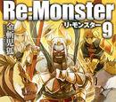 Re:Monster Volume 9/Illustrations