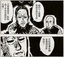 網絡23條