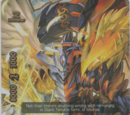 Hellheaven Dragon, Hellrend Heavens