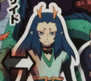 Azure Dragon (Shadowside)