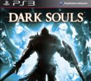 Dark Souls (juego)