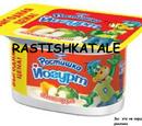 RastishkaTale