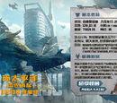 Mega-Kaiju/Gallery