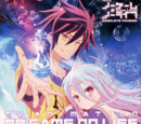 No Game No Life Complete Fanbook