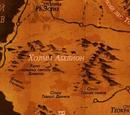 Холмы Абелион
