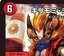 Kirimomi Churis / Kirimomi Rising Chu Fist
