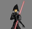 Седьмая Сестра Инквизитор