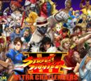 Street Fighter III: Ultra Challengers