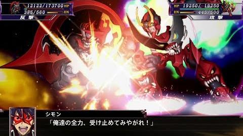 スーパーロボット大戦X vs マジンガーZERO (ifルート) Super Robot Taisen X - vs Mazinger ZERO (If Route)