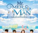 Mr. Merman