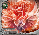 Dragon Life Inherit