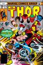Thor Vol 1 271.jpg