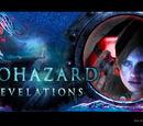 PACHI-SLOT BIOHAZARD REVELATIONS