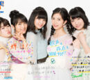 Kobushi Factory Events