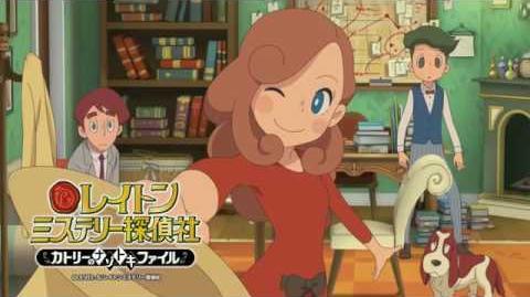 Hauptseite/Anime