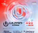 Ultra Music Festival Korea 2018