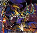 Black Crest Dragon, Vidor Nove