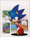 Sega Saturn Magazine Jam.png