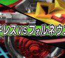 Beyblade Burst Turbo - Episode 02