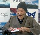 Masazo Nonaka
