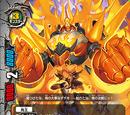 Fist Emperor of Manliness, Burn Nova