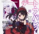 Date A Live Fragment: Date a Bullet 3/Ilustracje