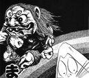 Makura-Gaeshi (story)