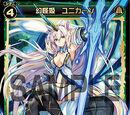 Unicarn, Phantom Apparition Princess
