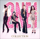 2NE1 COLLECTION album cover.png