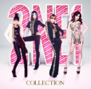 2NE1 COLLECTION album cover (CD+2DVD).png