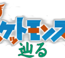 Pokémon Tadoru