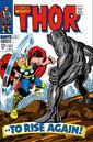 Thor Vol 1 151.jpg