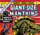 Giant-Size Man-Thing Vol 1 3