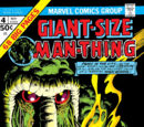 Giant-Size Man-Thing Vol 1 4