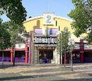Former Walt Disney Studios Park attractions