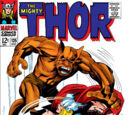 Thor Vol 1 135/Images