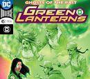 Green Lanterns Vol 1 45