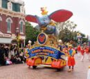 Hong Kong Disneyland entertainment