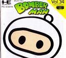 Bomberman (TG-16)