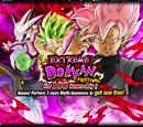 Rare Summon: Extreme Dokkan Festival