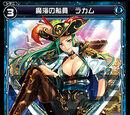 Rackham, Sailor of Demonic Seas