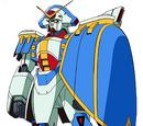 GF13-009NF Gundam Rose